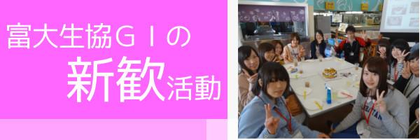 act-banner_shinkan